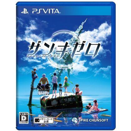 Spike Chunsoft Zanki Zero PS Vita SONY Playstation