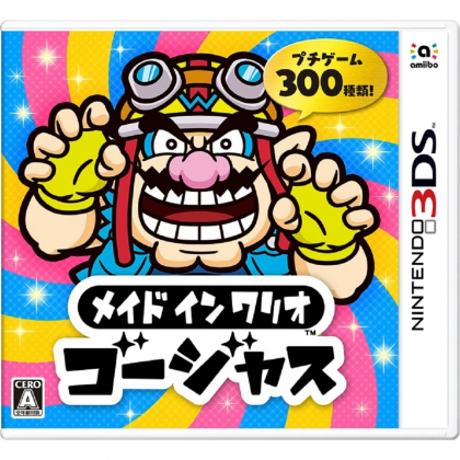 Made in Wario Gorgeous Nintendo 3DS