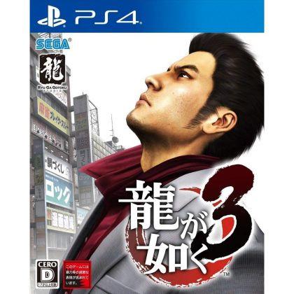Sega Ryu ga Gotoku 3 Remaster  SONY PS4 PLAYSTATION 4