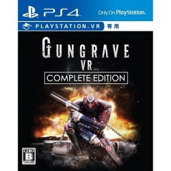 Xseed Games Gungrave VR Complete Edition SONY PS4 PLAYSTATION 4