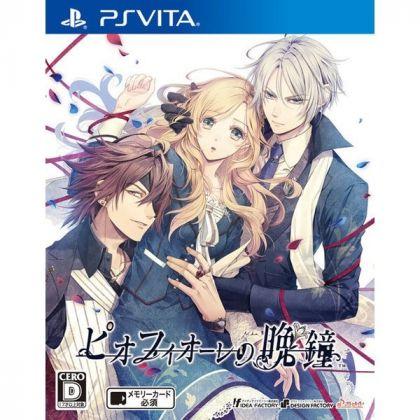 Idea Factory Piofiore no Banshou PS Vita SONY Playstation