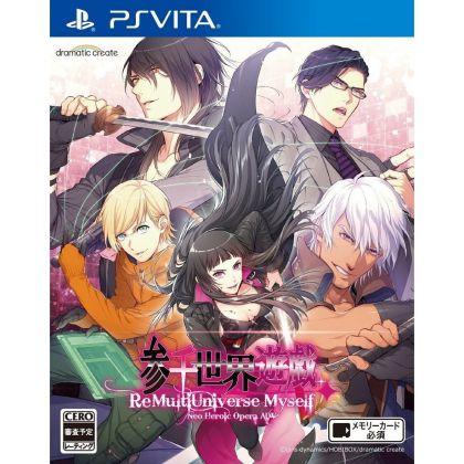 Dramatic Create Sanzen Sekai Yuugi Re Multi Universe Myself PS Vita SONY Playstation