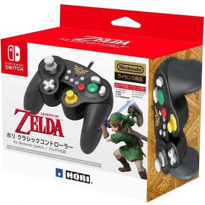 Hori The Legend of Zelda Classic Controller for Nintendo Switch