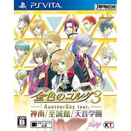 Koei Tecmo Games Kiniro no Corda 3 Another Sky feat. Jinnan - Shiseikan - Amane Gakuen PS Vita SONY Playstation