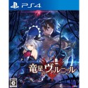 Compile Heart Varnir of the Dragon Star Ecdysis of the Dragon SONY PS4 PLAYSTATION 4