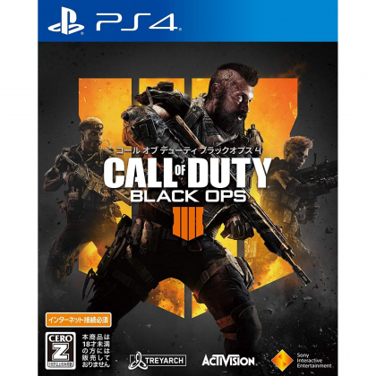 Call of Duty Black Ops 4 SONY PS4 PLAYSTATION 4