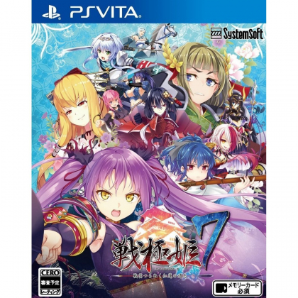System Soft Sengoku Hime 7 Sen'un Tsuranuku Guren PS Vita SONY Playstation