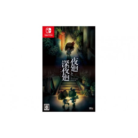 Nippon Ichi Software Yomawari The Long Night Collection NINTENDO SWITCH
