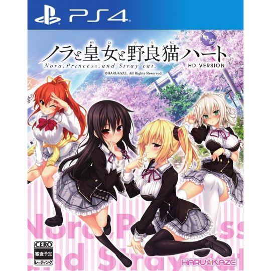 HARUKAZE Nora to Oujo to Noraneko Heart SONY PS4 PLAYSTATION 4