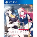 Entergram Sakura Sakura SONY PS4 PLAYSTATION 4