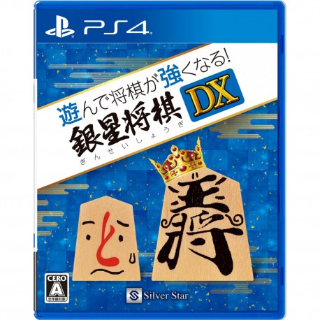SILVER STAR JAPAN Asonde Shogi ga Tsuyokunaru ! Ginsei Shogi DX SONY PS4 PLAYSTATION 4