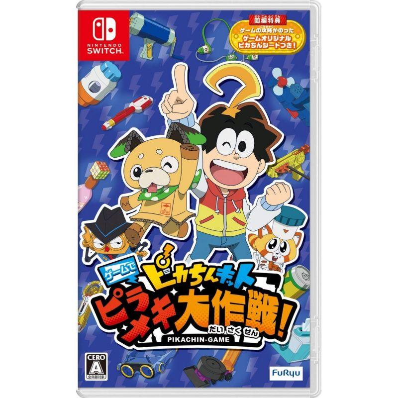 Furyu Pikachin-Kit Game de Pirameki Daisakusen NINTENDO SWITCH