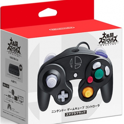 NIntendo Game Cube Controller Super Smash Bros Ultimate Edition