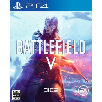 Electronic Arts Battlefield V SONY PS4 PLAYSTATION 4