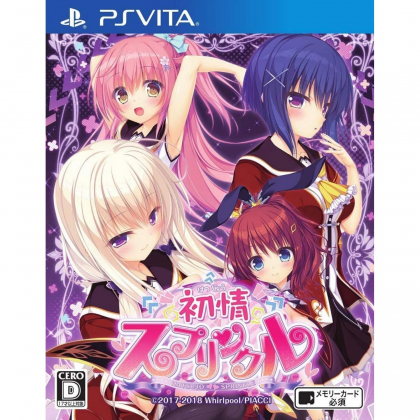 Piacci Hatsujou Sprinkle PS Vita SONY Playstation