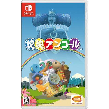 Bandai Namco Games Katamari Damacy Encore NINTENDO SWITCH