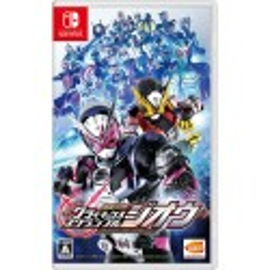 Bandai Namco Games Kamen Rider Climax Scramble Zi-O NINTENDO SWITCH