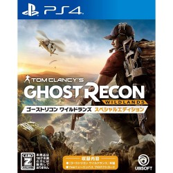 Ubisoft Tom Clancy's Ghost Recon Wildlands SONY PS4 PLAYSTATION 4