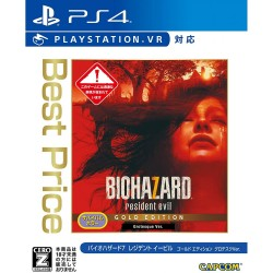 Capcom Biohazard 7 Resident Evil Gold Edition Grotesque Version Best Price VR SONY PS4 PLAYSTATION 4