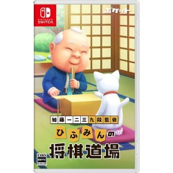 Pocket Hifumi Katou Supervised Hifumin's Shogi Dojo NINTENDO SWITCH