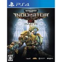 Oizumi Amuzio Warhammer 40 000 Inquisitor Martyr SONY PS4 PLAYSTATION 4
