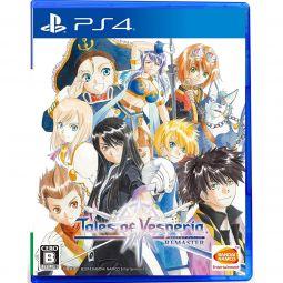 Bandai Namco Tales of Vesperia Remaster SONY PS4 PLAYSTATION 4