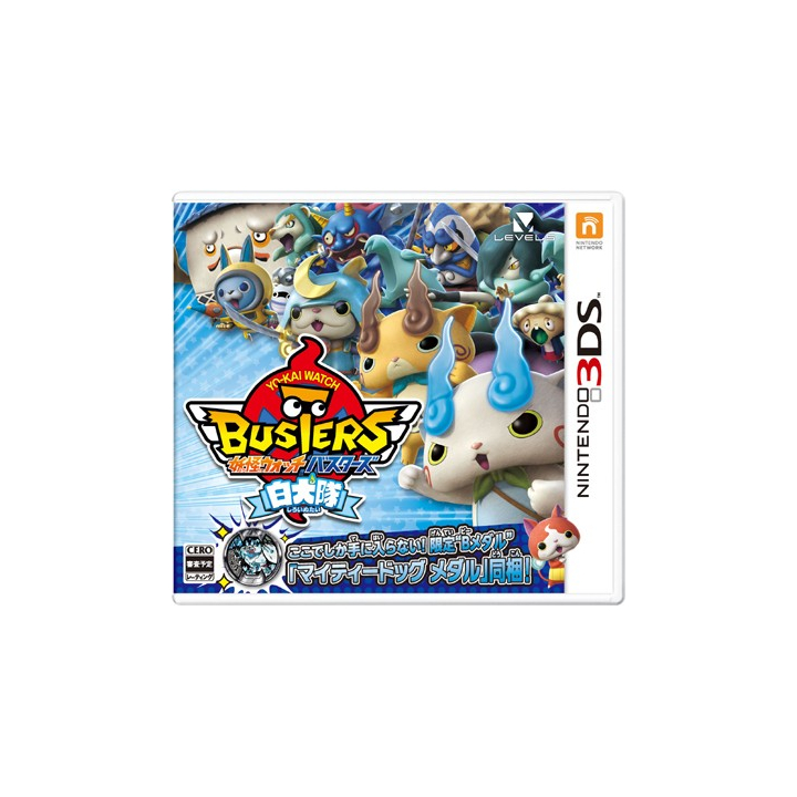 Yo-kai watch BUSTERS level 5 otchibasutāzu hakuken-tai Nintendo 3DS