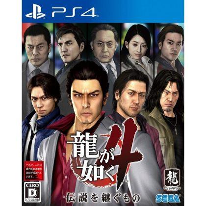 Sega Ryu ga Gotoku 4 Densetsu wo Tsugumono Remaster Yakuza SONY PS4 PLAYSTATION 4