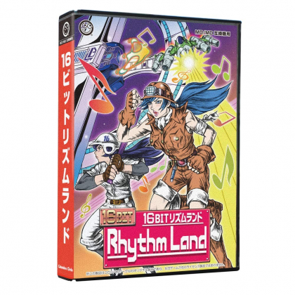 Columbus Circle 16 Bit Rhythm Land SEGA MEGADRIVE