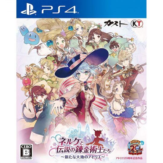 Koei Tecmo Games Nelke to Densetsu no Renkinjutsushi Tachi Aratana Daichi no Atelier SONY PS4 PLAYSTATION 4