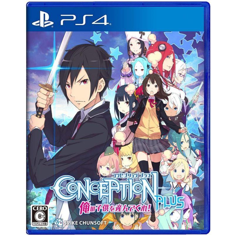 SPIKE CHUNSOFT Conception Plus Ore no Kodomo wo Undekure SONY PS4 PLAYSTATION 4
