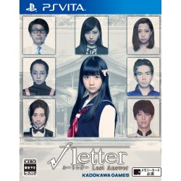 Kadokawa Games Root Letter Last Answer SONY PS VITA