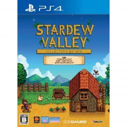 Oizumi Amuzio Stardew Valley Collector's Edition SONY PS4 PLAYSTATION 4