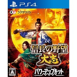 Koei Tecmo Games Nobunaga's Ambition Taishi with Power-Up Kit SONY PS4 PLAYSTATION 4