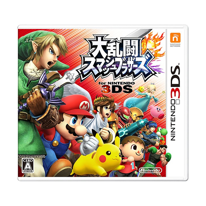 Super Smash Bros NINTENDO 3DS