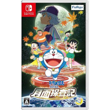 Furyu Doraemon Nobita no Getsumen Tansaki NINTENDO SWITCH