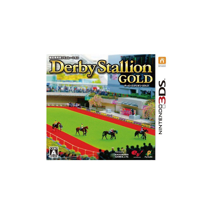 KADOKAWA GAMES  DERBY STALLION GOLD  NINTENDO 3DS