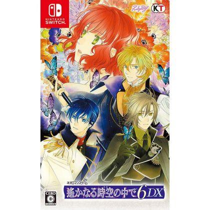 Koei Tecmo Games Harukanaru Toki no Naka De 6 DX NINTENDO SWITCH