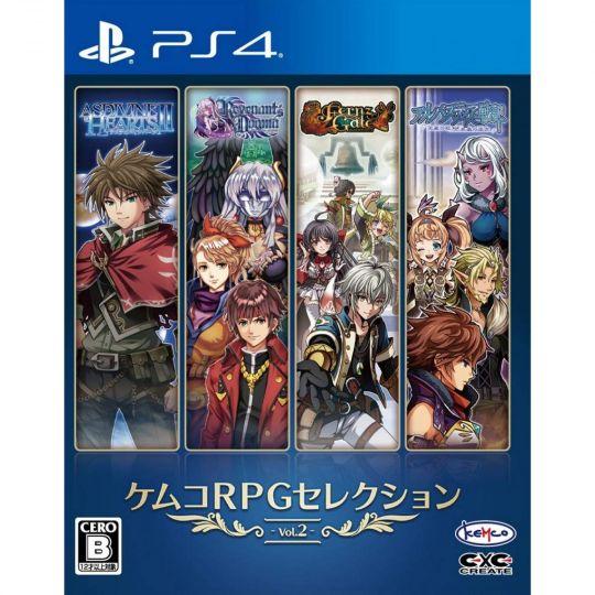 Kemco RPG Selection Vol. 2 SONY PS4 PLAYSTATION 4