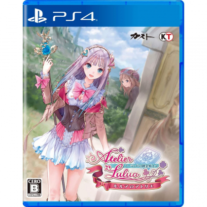 Koei Tecmo Games Lulua no Atelier Arland no Renkinjutsushi 4 SONY PS4 PLAYSTATION 4