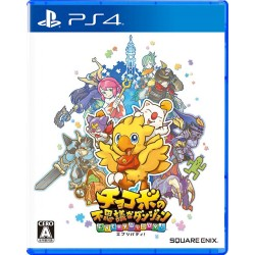 Square Enix Chocobo no Fushigi na Dungeon Every Buddy SONY PS4 PLAYSTATION 4