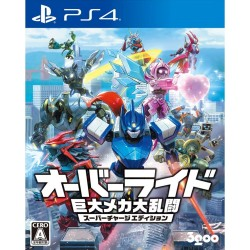 3goo Override Mech City Brawl Super Charged Mega Edition SONY PS4 PLAYSTATION 4