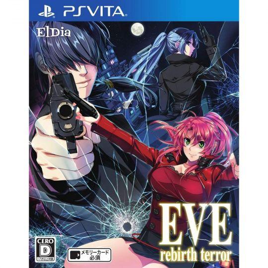 El Dia Eve Rebirth Terror PS Vita SONY Playstation