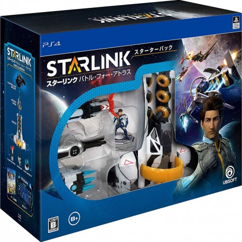Ubisoft Starlink Battle for Atlas SONY PS4 PLAYSTATION 4