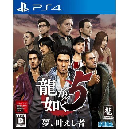 Sega Ryu ga Gotoku 5 Yume Kanaeshi Mono Remaster  SONY PS4 PLAYSTATION 4