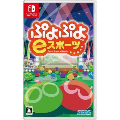 Sega Puyo Puyo eSports NINTENDO SWITCH