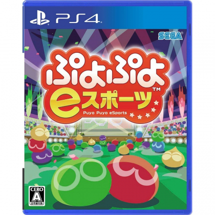 Sega Puyo Puyo eSports SONY PS4 PLAYSTATION 4