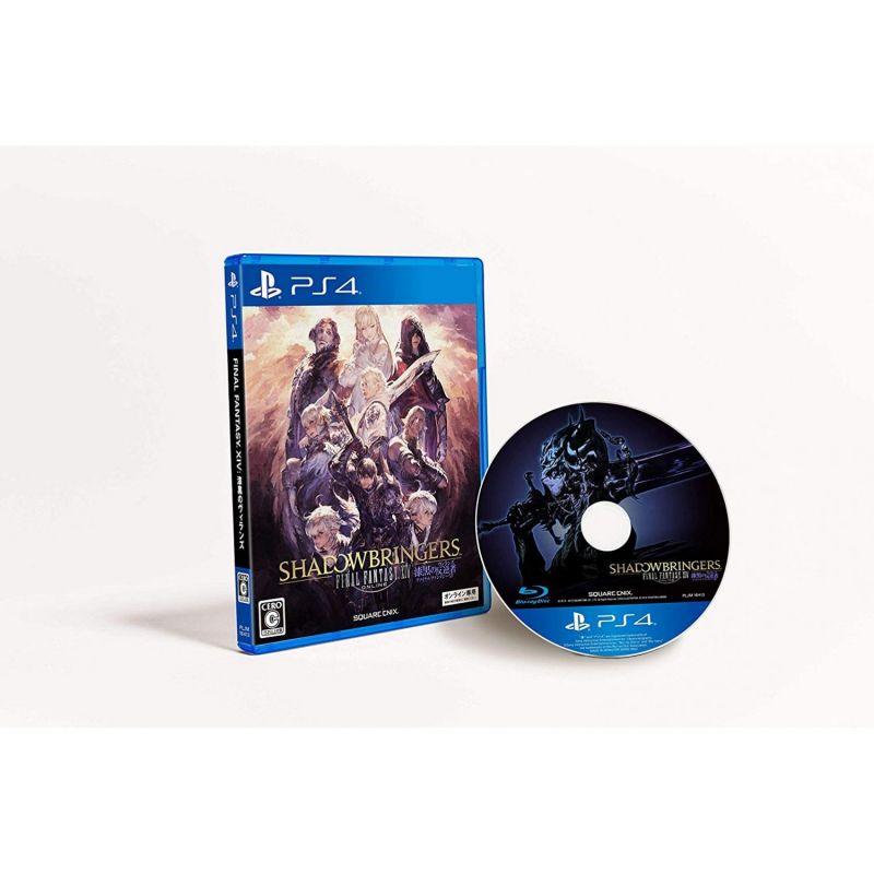 Square Enix Final Fantasy XIV Online Shadowbringer SONY PS4 PLAYSTATION 4