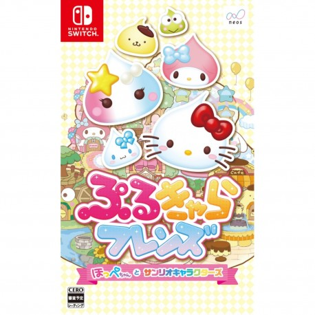 Puru-Chara Friends Hoppe-chan to Sanrio Characters For NINTENDO SWITCH