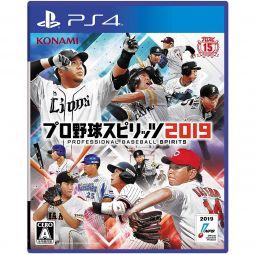 Konami Pro Yakyuu Spirits 2019 SONY PS4 PLAYSTATION 4